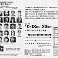 広島カープ優勝!!!