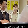 きたー!CM出演情報ー!!