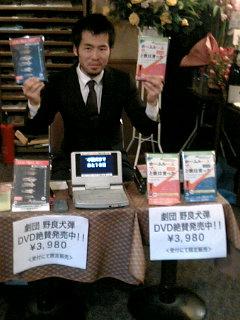DVD売っています。