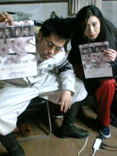 さぁ!30歳になったばかりの佐藤良洋の舞台!