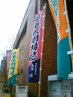 [桜SAKURAサクラ]有難うございました!
