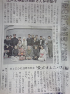 本日の朝日新聞と東京新聞に載ってます。