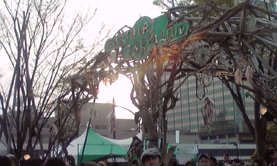 Earth day Tokyo2010