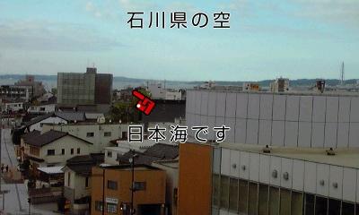 本日、私は石川県にいます。