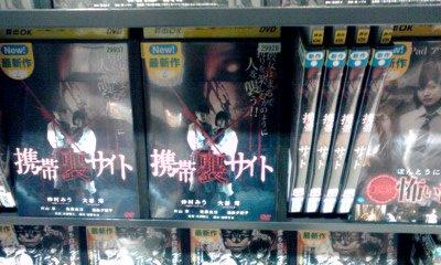 おー、DVD並んでる。