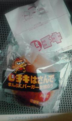 贈り物×3