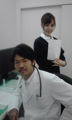 今日は医者です。