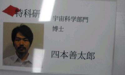 撮影in深谷(サイタマノラッパーじゃないよ)