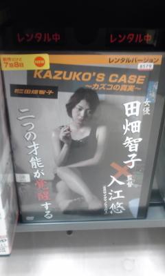 渋谷GEO