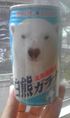 サイタマノラッパー〜ロードサイドの逃亡者〜