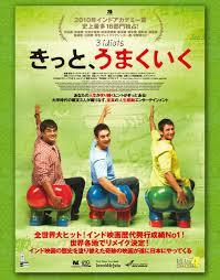 2014年観た映画〜そして2015年ジョーカー・ゲームへ!〜