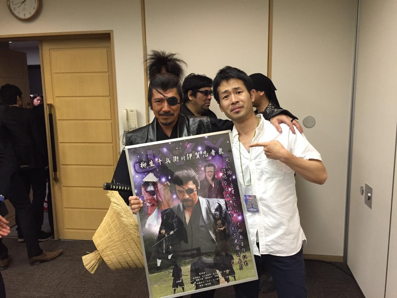 忍者映画祭〜伊賀の国in三重県〜