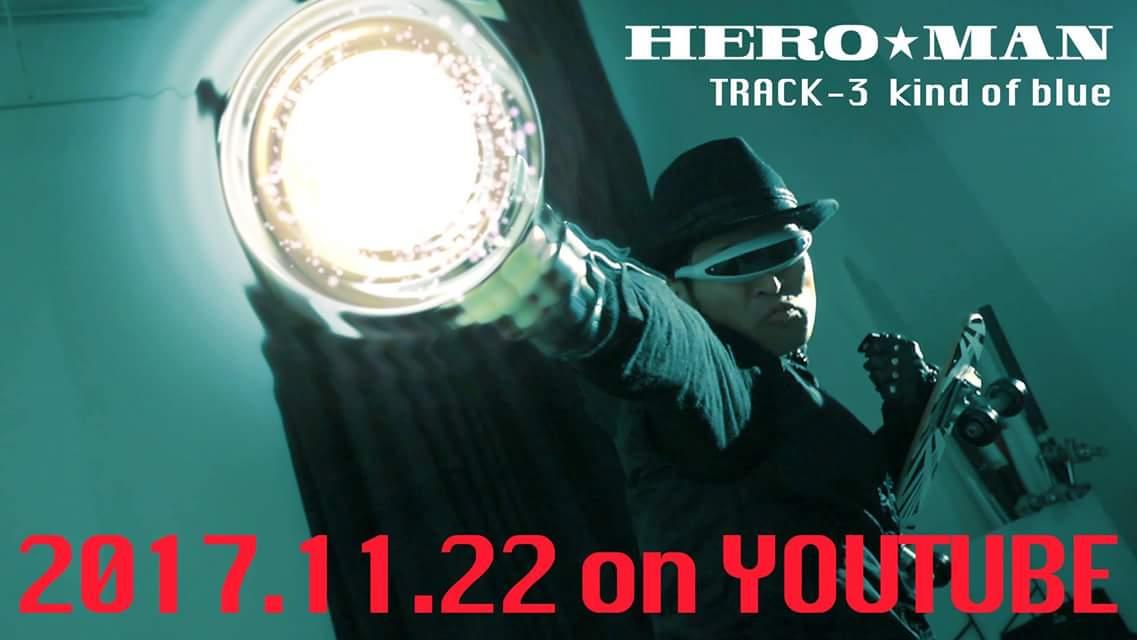 2度目のタイに行って来ました!そしてHERO★MAN3話公開!